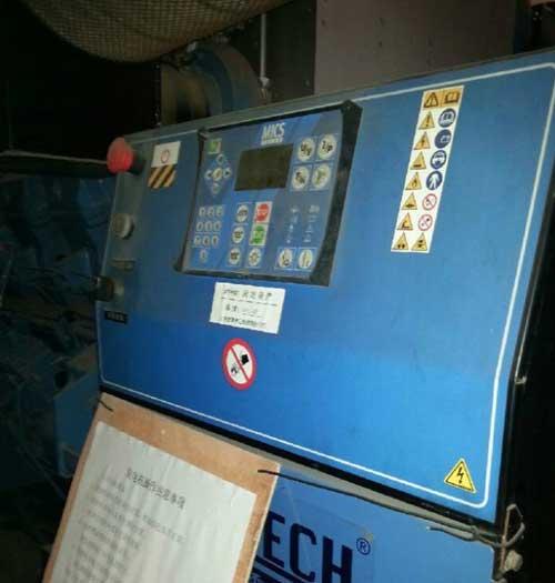 1600KW三菱原装进口柴油发电机组